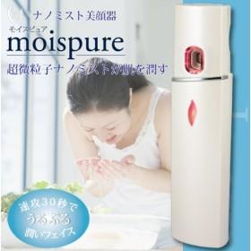 moispure/モイスピュア(MCE-3417)