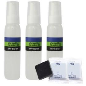 ナビジョン TAローション(R)(医薬部外品) 3本+プラスソープHQミニ 2個