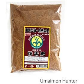 波照間島産粉黒糖 450g×1P 波照間製糖 南国の味 自然の恵み 純黒糖 パウダー 沖縄土産