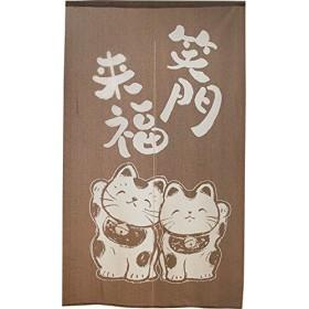 のれん 間仕切り 目隠し 素敵 伝統 和柄 85×150cm 笑門来福 カチオン