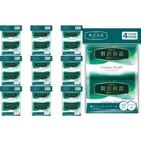 【まとめ購入】 エリエール 贅沢保湿 爽快メントール ポケット 【24枚12組×4パック】x10個