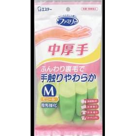 【まとめ買い】ファミリー ビニール 中厚手 指先強化 M グリーン 1双 ×2セット