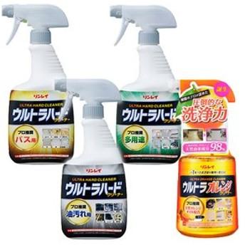 ウルトラハードクリーナー3種(油汚れ・バス・多用途)+ウルトラオレンジクリーナーセット