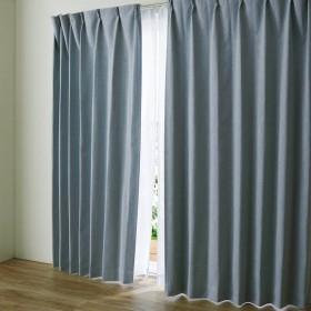[ベルメゾン] カーテン 遮光 遮熱 形状記憶 洗える ライトグレー 約200×178(1枚)