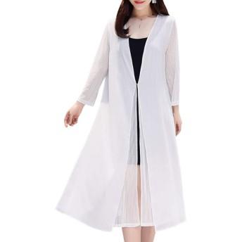 エアコンシャツ女性の夏の日焼け防止服シフォンカーディガンコート薄いシャツ (XL, ホワイト)
