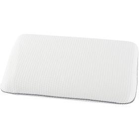 Easy-Tang 枕 低反発枕 子供 頭・頸椎全体をやさしく支える SGS国際検証通過 安眠 ぐっすり眠る 汗取り 枕カバー付き 洗える 通気性抜群 低め 1-5歳(45×30×5cm)
