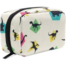 恐竜柄 化粧ポーチ メイクポーチ 機能的 大容量 化粧品収納 小物入れ 普段使い 出張 旅行 メイク ブラシ バッグ 化粧バッグ