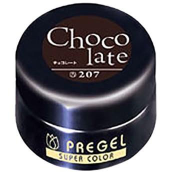 プリジェル ジェルネイル スーパーカラーEX チョコレート 4g PG-SE207