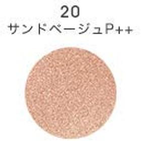 【MiMC(エムアイエムシー )】ミネラルカラーパウダー (ミネラルアイシャドー) (20サンドベージュP++★)