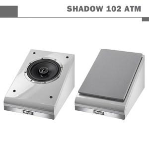 magnat Shadow 102 ATM喇叭白色
