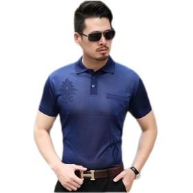 [eleitchtee] ポロシャツ メンズ 半袖 Tシャツ poloシャツ 大きいサイズ ゴルフ スポーツ カジュアル トップス 015-qtnz4025-6951(2XL ネイビー)