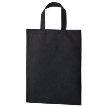 TANOSEE 不織布バッグ A4(マチ無) ブラック 10枚入