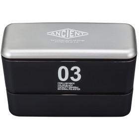弁当箱 保冷剤付き 男子 大容量 食洗機対応 食洗器対応 電子レンジ対応 ANCIENT メンズネストランチ 03 全2色