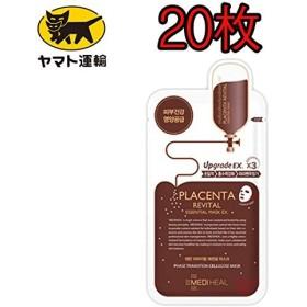 メディヒール [韓国コスメ Mediheal] プラセンタ リバイタル エッセンシャル マスクREX 皮膚健康/栄養供給 (20枚) Upgrade Mediheal Placenta Revital Essential Mask 20 piece. [並行輸入品]