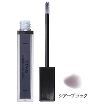 エトヴォス ETVOS N2ミネラルリッププランパー 唇にふっくらとハリと潤いを リップ 美容成分配合 シリコン 鉱物油 合成香料不使用 (シアーブラック)