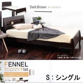 LED照明付き ベッドフレーム(マットレス別売り) Fennel (シングルサイズ, ダークブラウン)