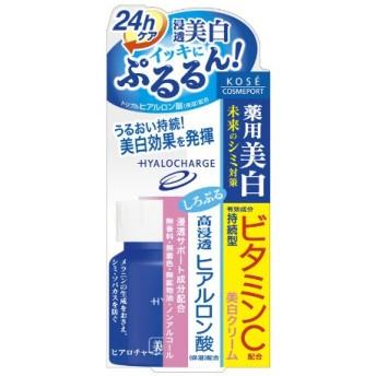 ヒアロチャージ 薬用 ホワイト クリーム 60g