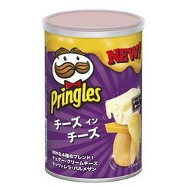 森永製菓 プリングルズ チーズインチーズ 53g×12入