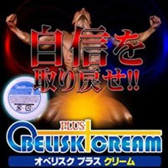 Obelisk Plus Cream(オベリスクプラスクリーム)/【CC】