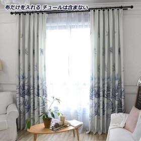 WPKIRAリーフプリントカーテン(Leaves Curtains for Living Room)寝室用良質の半遮光カーテン、 ベッドルーム用の素朴なカーテン、洗える、インストールが簡単、リビングルームのカーテン半遮光カーテンの窓用カーテンBlackout Curtains 2枚組 幅150丈178cm