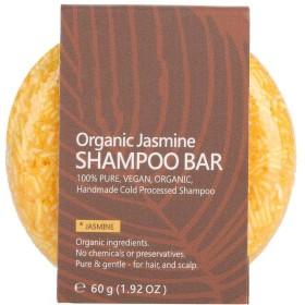 エッセンシャルオイルシャンプー 天然植物エキスヘアシャンプー石鹸頭皮に栄養を与える(ジャスミン)