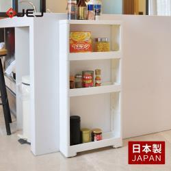 日本JEJ 日本製移動式收納置物隙縫架-12CM寬