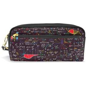 ALAZA 数学 科学 鉛筆 ケース ジッパー Pu 革製 化粧品 化粧 バッグ 多機能 ペン 文房具 ポーチ バッグ 大容量