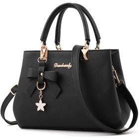 H&X®女性のハンドバッグ大容量単肩で優美な美人バッグ (黒)