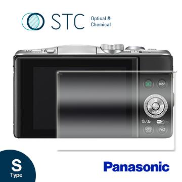 【STC】Panasonic GF6專用 9H鋼化玻璃保護貼