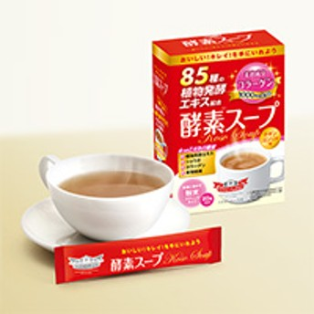 酵素スープ