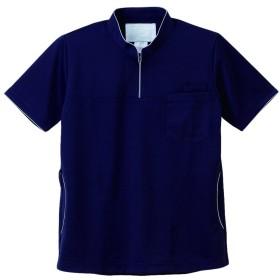 ナガイレーベン NAGAILEBEN ニットシャツ CX-5217(L) ネイビー