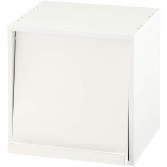 ぼん家具 扉付き カラーボックス スタッキングボックス フラップ 積み重ね フラップ扉 ホワイト