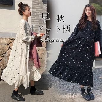 ドット柄 ロングワンピース 韓国ファッション ロング 可愛い ブラック レディース 柔らかい生地で仕事の中も束縛感がない