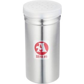 遠藤商事 業務用 調味缶 ロング (アクリル蓋付)A缶 18-8ステンレス・ポリプロピレン 日本製 BTY06001