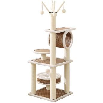 マルチレベルキャットツリーキャットタワーコンドミニアム、サイザル屋根とおもちゃのボール、ぬいぐるみとコンド、活動センターキャットタワー家具、47(120 cm)