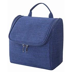 トイレタリーバッグぶら下げ旅行トイレタリー化粧品バッグ男性と女性のためのハンドルとフック旅行トイレタリーオーガナイザーでバッグを作るメッシュポケットネイビーで防水