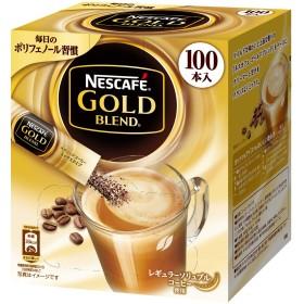 ネスカフェ ゴールドブレンドスティックコーヒー 100P 12384571