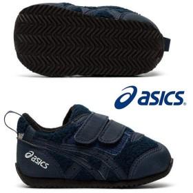 【アシックス】asics CORSAIR BABY BR 2【コルセア ベビー BR 2】1144A030-400 ベビー シューズ スニーカー 子供靴 19AW ask
