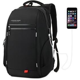 LUXUR ビジネスリュック PCバッグ リュックサック  USB充電ポート 盗難防止 バッグパック 大容量 バッグ