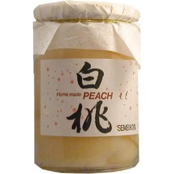 京橋千疋屋(せんびきや) 「旬果糖蜜」フルーツコンポート白桃