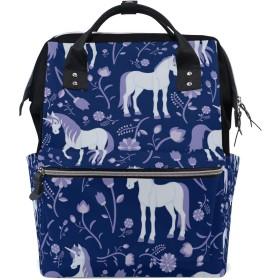 ママバッグ マザーズバッグ リュックサック ハンドバッグ 旅行用 ユニコーン柄 馬と花柄 ファション
