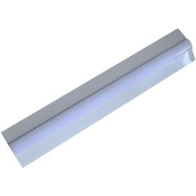 LEDベースライト 逆富士 LED蛍光灯 LEDベースライト【40形2灯相当】 高機能逆富士 40形蛍光灯×2灯器具相当 一体型LEDベースライト 天井直付型 LED蛍光灯器具 40W型 逆富士式(逆富士形)LED照明電源内蔵型、力率:95%以上、長寿命(50000H)長さ1250mm 50W 8000ルーメン 3000K-6000K (昼白色5000K)