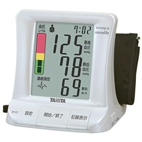タニタ デジタル血圧計TANITA BP-221-PR