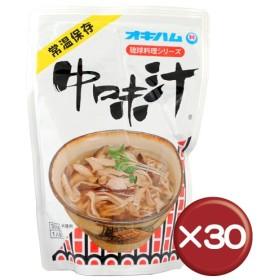 オキハム 中味汁 琉球料理シリーズ 350g 30袋セット