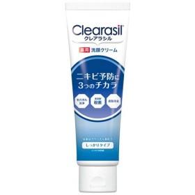 クレアラシル 薬用洗顔フォーム 10x 120g × 3個セット
