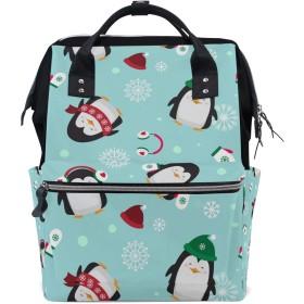 ママリュック ペンギン柄 きれい 雪 ミイラバッグ デイパック レディース 大容量 多機能 旅行用 看護バッグ 耐久性 防水 収納 調整可能 リュックサック 男女兼用