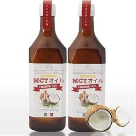 お徳用450g プレミアムMCTオイル2本 中鎖脂肪酸100% 無味無臭 ココナッツオイル MTC ダイエット エイジングケア 糖質制限