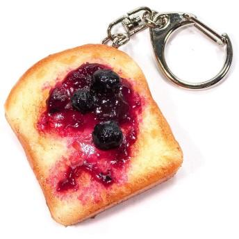食品サンプルキーホルダー 食べちゃいそうなトースト(ブルーベリー) 276K