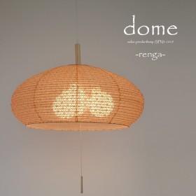 彩光デザイン 和風照明 和紙照明 彩光 3灯ペンダントライト SPN3-1019 dome 電球別売麻葉煉瓦-レッド SPN3-1019