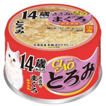 いなば チャオ とろみ14歳からのささみ・まぐろ ホタテ味 80g×6個セット /いなば チャオ 猫 ウエットフード・缶